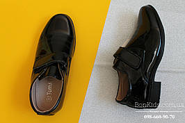 Детские лакированные туфли на мальчика для школы Том.м р. 27,28,31