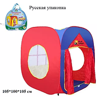 Детская игровая палатка Play Smart 3516 105*100*105см