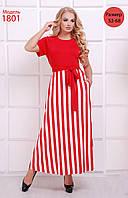 Женское платье в полоску с карманами и сьемным поясом размер 52-68 / больших размеров