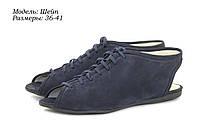 Босоножки на шнурках., фото 1