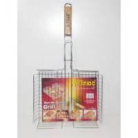 Решетка - гриль FOOD для барбекю маленькая