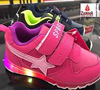Детские кроссовки с подсветкой оптом Размеры 26-31