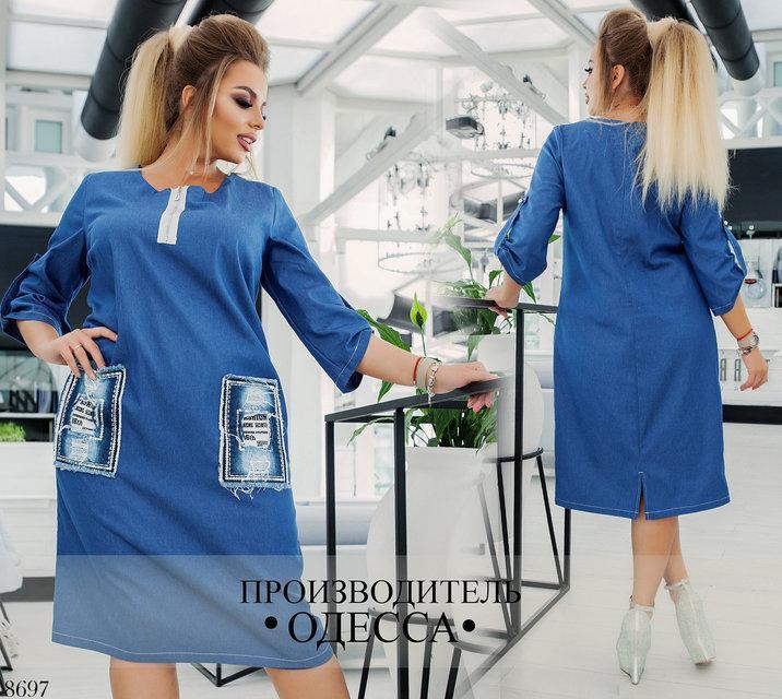 645944690cb Джинсовое платье большого размера - Гармония Мод в Одессе