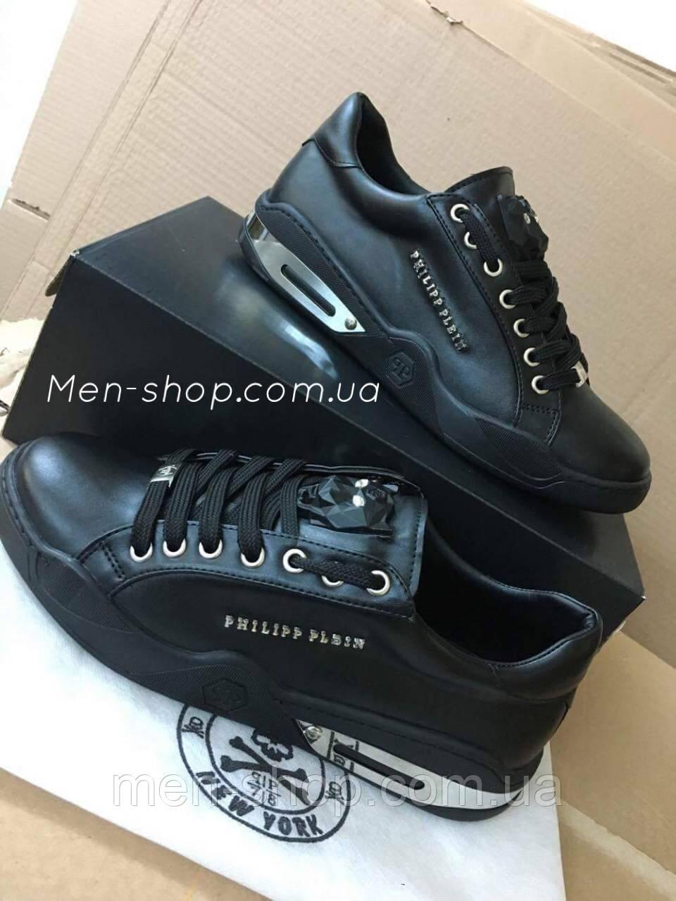 Кроссовки в стиле  Philipp Plein Piction Black