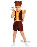 Детский костюм для мальчика Медвежонок, фото 2