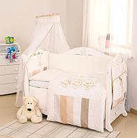 Детская постель Twins Dolce