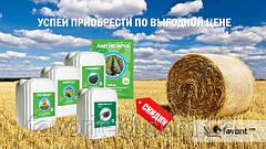 Наша компанія являється офіційним дистрибьютором УкрАвіт