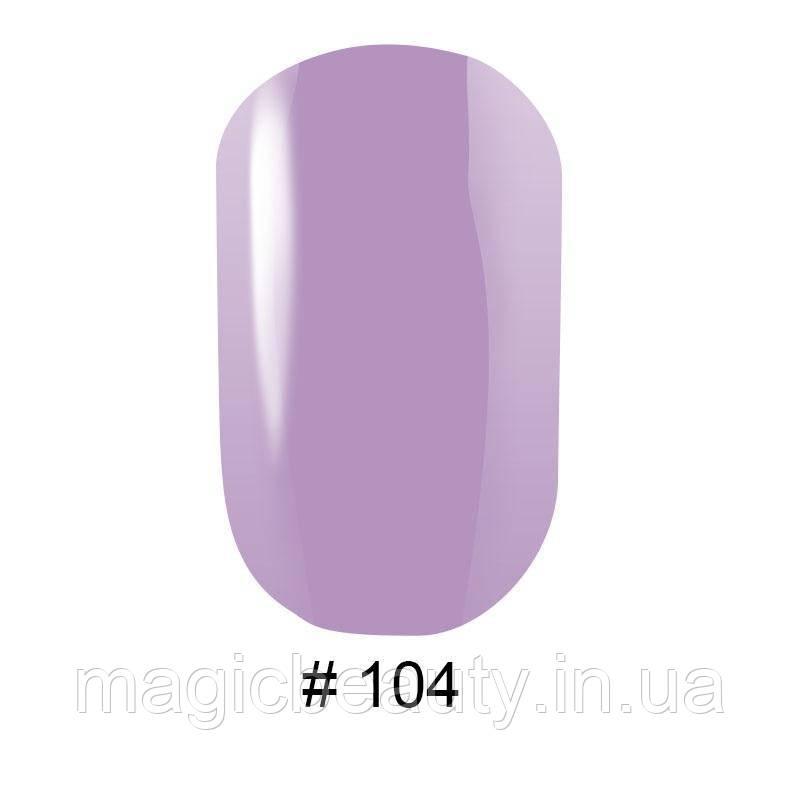 Гель-лак G. La Color №104 бузковий-світлий, 10 мл