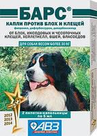 Барс капли против блох и клещей для собак весом более 30 кг (2 пипетки)
