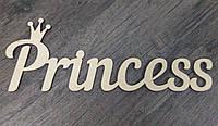 """Слово деревянное """"Princess"""""""