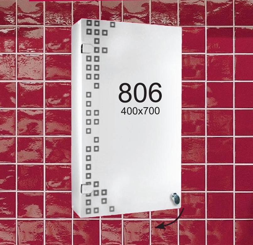 """Дзеркальна шафка для ванної кімнати (шафка навісна) м""""806"""""""