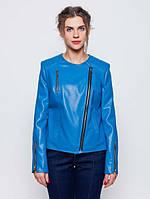 Женская кожаная куртка -косуха от р. 42-50 синяя