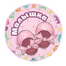 Фольгированный шар Малышка круг 46см