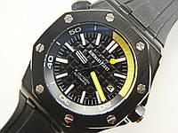 Часы Audemars Piguet Royal Oak Offshore Diver.класс ААА
