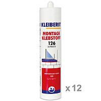 Клей Клейберит Супрафикс 126 - очень быстрый контактный монтажный клей в картуше (0,35 кг)