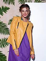 Женская кожаная куртка -косуха от р. 42-50 горчица