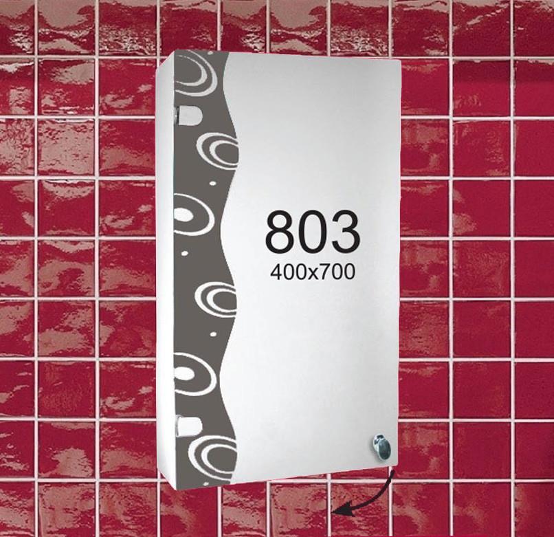 """Зеркальный шкафчик для ванной комнаты (шкафчик навесной) м""""803"""""""
