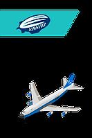 "Доставка посылок типом ""Авиа"" - бренд | Air-ship"