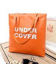 Женские сумки Under Cover, фото 2