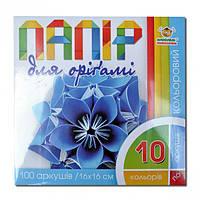 Бумага для оригами 16×16 см 100 листов