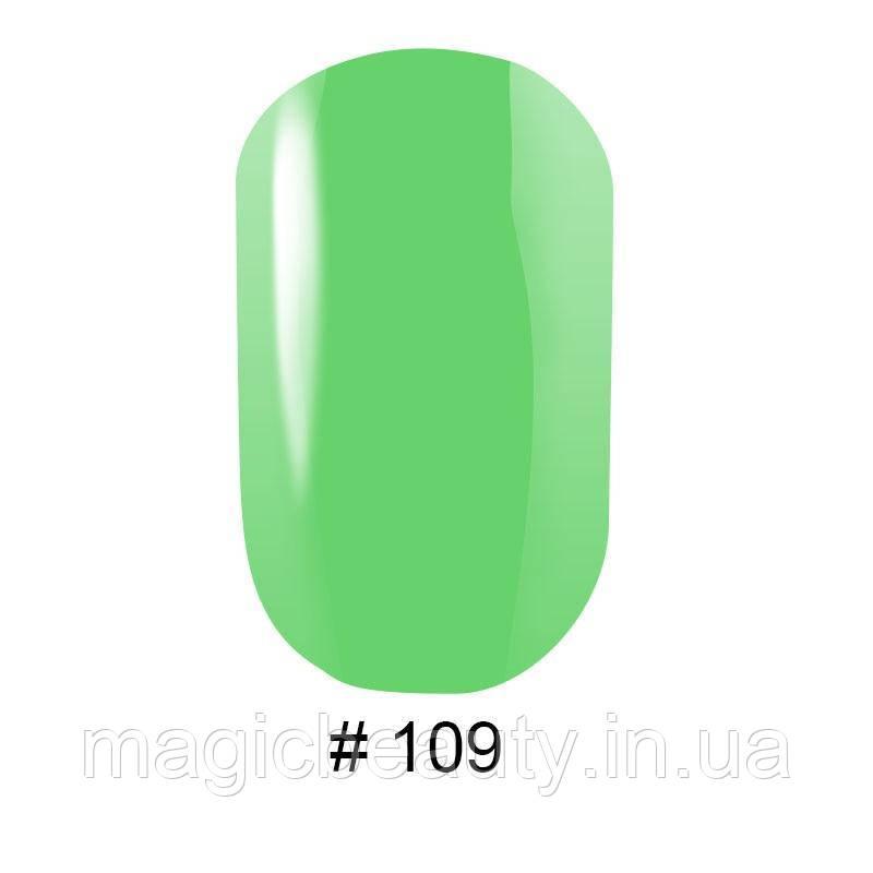 Гель-лак G.La Color №109