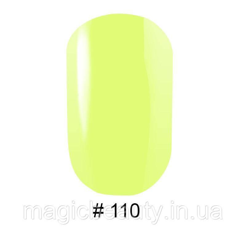 Гель-лак G.La Color №110