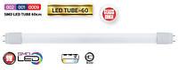 LED Tube лампа HOROZ ELECTRIC Т8 9W 600мм 6400К (стекло) 650Lm
