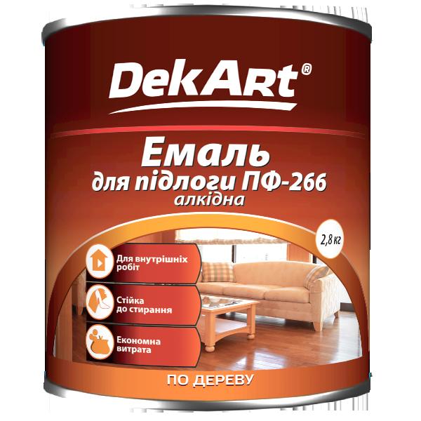 Емаль алкідна DekArt ПФ-266, червоно-коричнева 2,8 кг