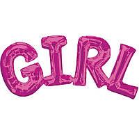 Фольгированное слово GIRL, малина