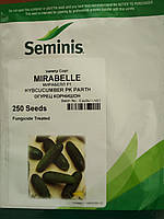 Огірок Мирабелл F1, насіння 250, Seminis