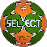 Мяч гандбольный Select Future Soft (зел/оранж), размер 00