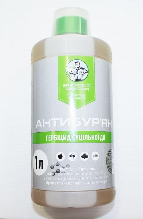 Антибурьян 1 л гербицид сплошного действия, Укравит