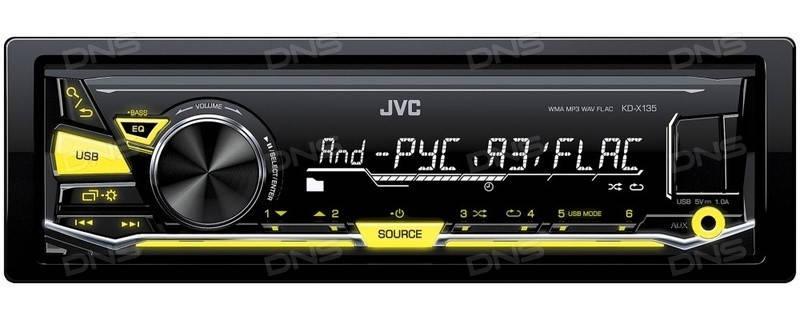 Автомагнитола JVC KD-X135, фото 2