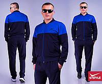 Костюм спортивный мужской  S-Style трикотаж дайвинг