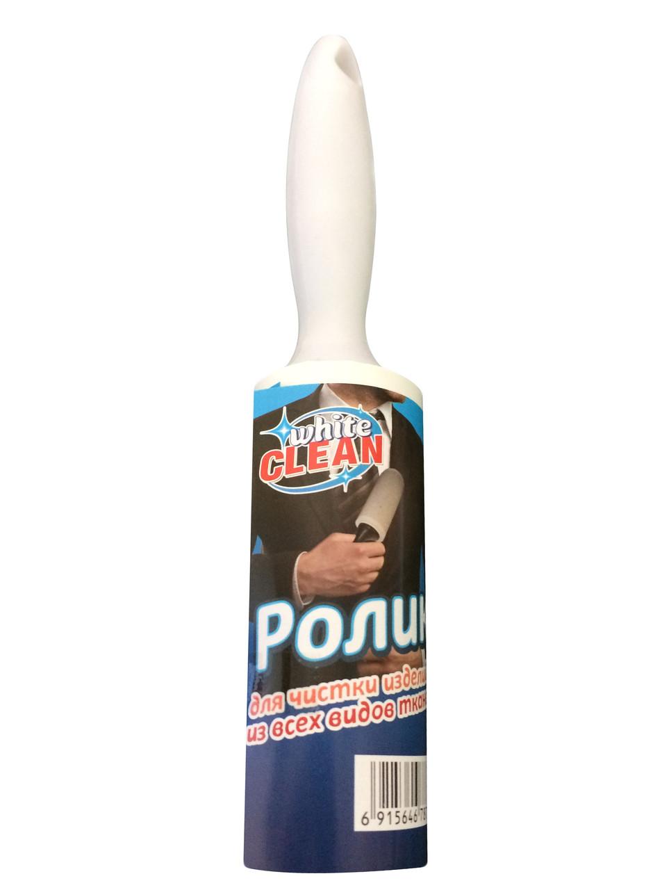 Валик/ролик для чистки одежды с 1 запаской White Clean