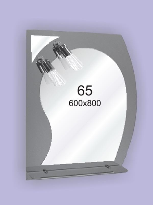 Зеркало для ванной комнаты влагостойкое ( настенное зеркало) 600х800мм Ф65