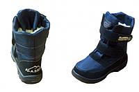Ботинки детские из материала ПВХ (G-080-1)