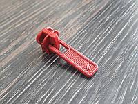 Бегунок №5 для тракторной молнии с фиксатором 239 красный