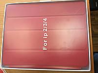 Чехол-книжка для ipad2/3/4 Smart Case(полный)