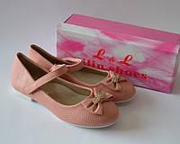 Школьные туфли для девочки ТМ LILIN кораллового цвета