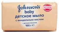 Детское мыло Johnson's Baby с миндальным маслом 100 г