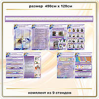 Кабинет информатики код S65001