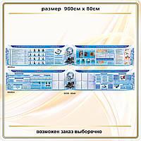 Кабинет информатики код S65009