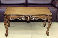 Стол журнальный деревянный серии 2-2-14-181, фото 1