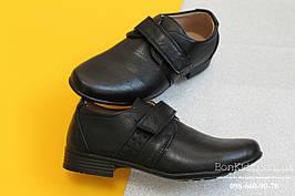 Детские черные туфли на мальчика на липучке Том.м р. 27,28,29,30,32