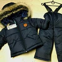 Зимний детский костюм, полукомбинезон