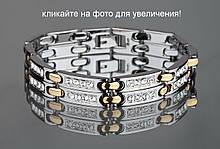 Двойной позолоченный двухцветный браслет Yves Camani