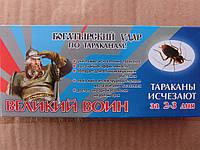 Ловушка от тараканов Великий воин 3 штуки