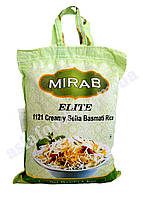 Рис басмати длинный 5 кг