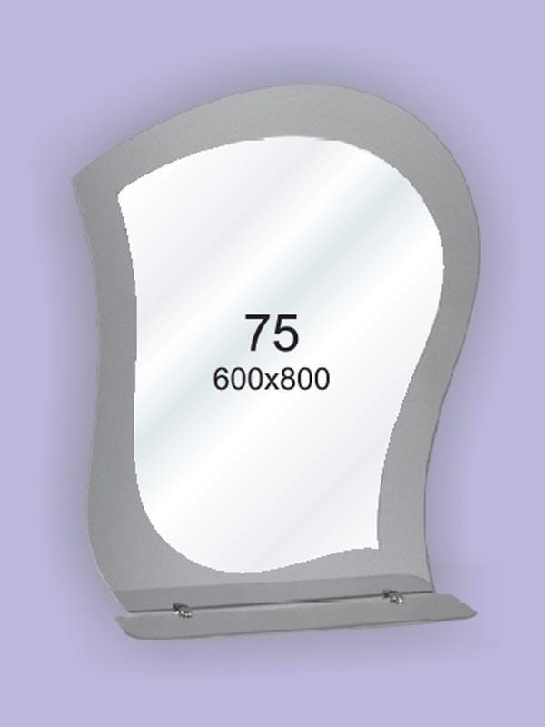 Зеркало для ванной комнаты влагостойкое ( настенное зеркало) 600х800мм Ф75